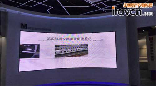 弧形视界大不同,恩倍思led显示屏为武汉地铁科普馆添