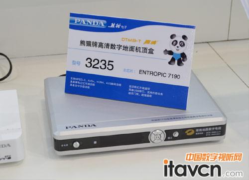 熊猫电子高清数字地面机顶盒再现光芒
