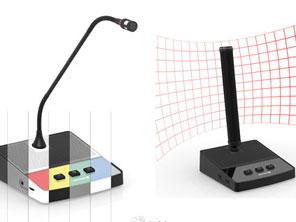 拜亚动力将携三大会议产品闪耀infocomm