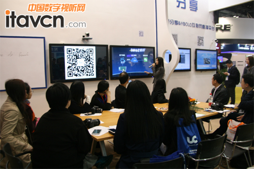 InfoComm 锐取推YBolo互联网直播利器