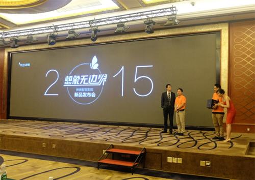 神画王金明和TI特邀嘉宾现场抽取了二等奖