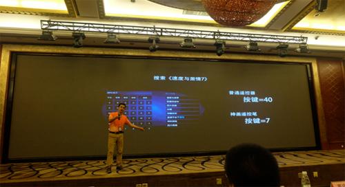 麦总介绍神画产品UI操作系统
