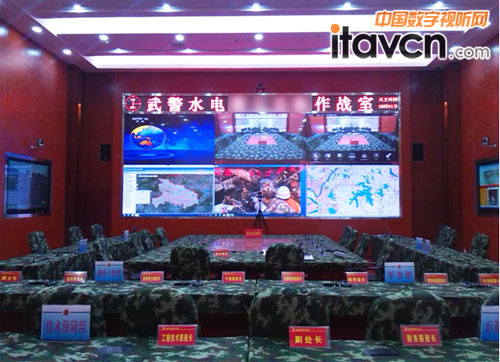 快捷武警音视频解决方案助力某专业_议系统于海视频图片
