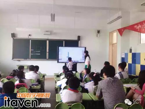 中电数码助力互动课堂教学实践观摩活动_小学电子街菜市图片