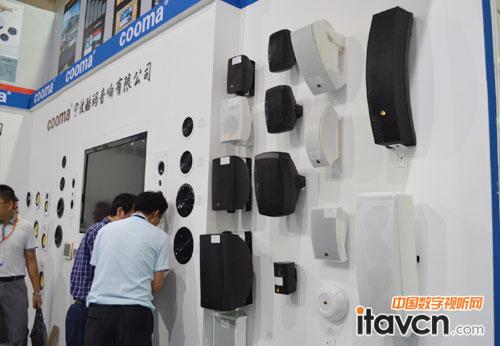宁波酷玛音响携系列产品登陆palm2015