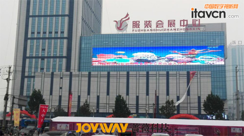 薔薇470平米led燈條屏在山東濟南點亮_led顯示屏-中國圖片