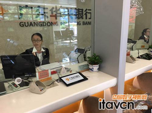 电磁屏助华兴银行面向无纸化时代_电子白板