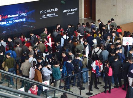 历届最大规模InfoComm China 2016开展