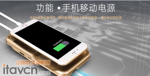 美高g6s微型投影仪创苹果手机大屏时代