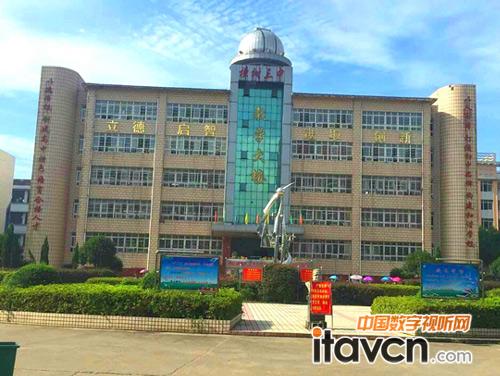 江西省樟树第三中学始建于1984