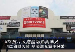 BIRTV NEC�����ɧ ���Լ���������