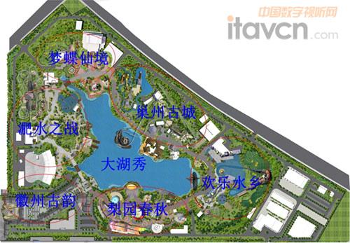 主题乐园充分表现徽文化特色,引进世界最新的各种室外游乐设施,设有