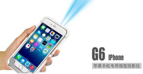 买台苹果手机微型投影仪满足新年小心愿
