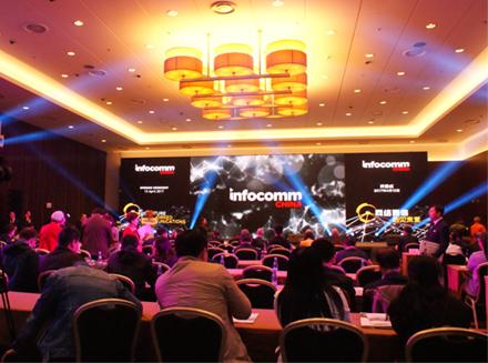 InfoComm展会圆满成功 超越业界期望