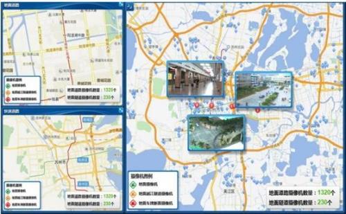 超高清晰中国地图
