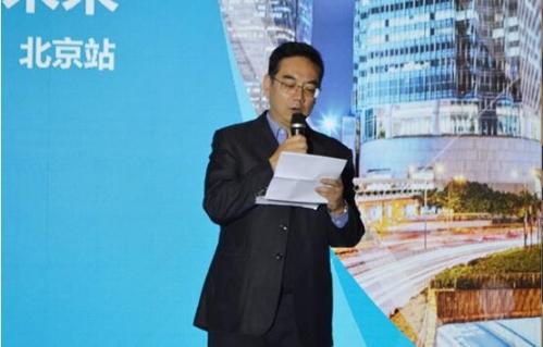 鸿合科技解决方案业务副总裁尹立斌先生致辞