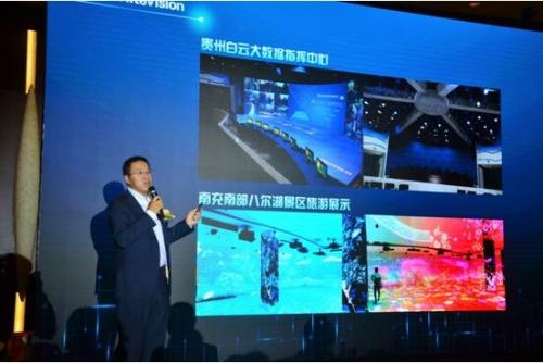 鸿合科技工程方案事业部总经理韩道勇先生介绍鸿合业务及服务布局