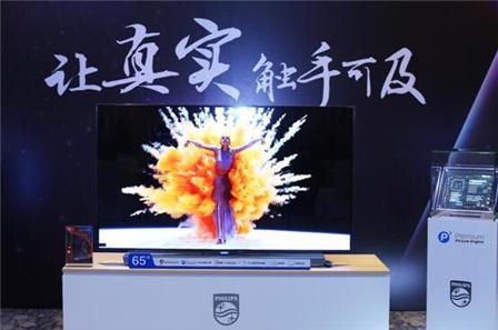 真实触手可及 飞利浦新款OLED电视上市