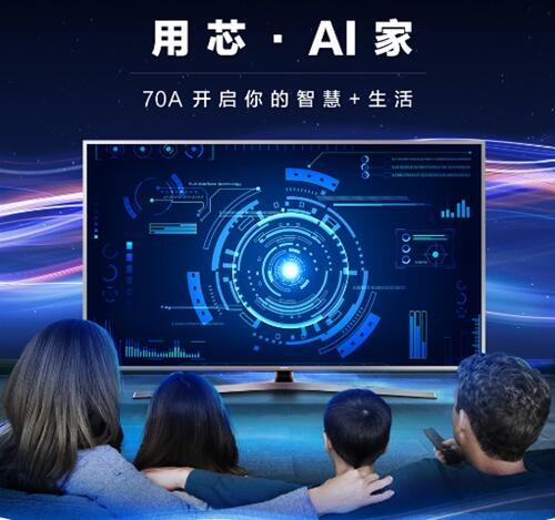 三星携京东推出AI电视打造互联智慧生活