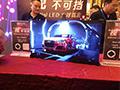 重磅!深圳联建光电Mini LED全球首发