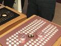 CIT2018 PANEL AUDIO 隐形音响发布