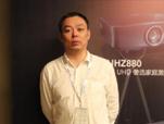 靳银军:激光电视 畅想智能影像奢生活