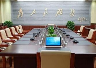 腾中无纸化会议系统应用于罗甸县政府