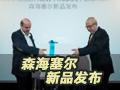 图文直播:森海塞尔新产品发布会专题