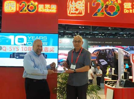 佳联公司荣获QSC为其颁发的Q-SYS 10年领航者奖