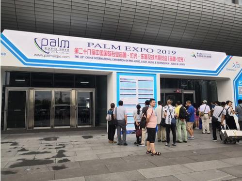 PALM2019(音响灯光展)在京盛大开幕