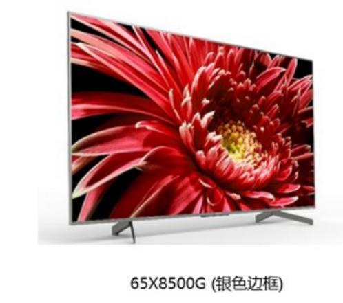索尼在中国正式4K液晶电视X8500G新品