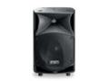 新品分享丨FBT JMaxX 便携式扬声器系列