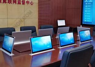 騰中智能無紙化會議系統