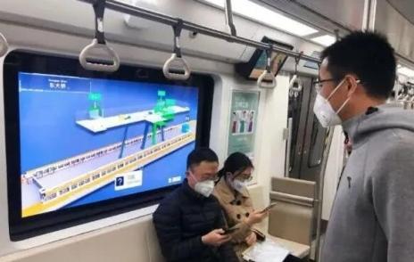 """北京6号线惊现""""魔窗""""未来科技感爆棚"""