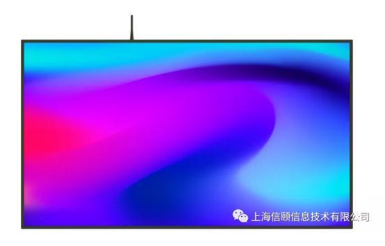 信颐携京东方推5.9mm等边电子餐牌海报