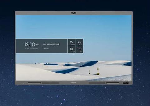 视讯新品 | 科达发布4K智能会议屏新品