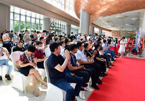 CIT 2021中国全宅影音集成展盛大开幕