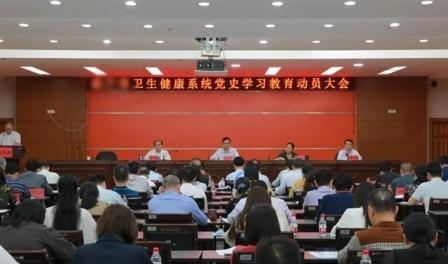 CHARTU长图推动卫生健康领域数字化转型