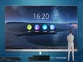 爱鑫微推出LED会议一体机OPS电脑方案
