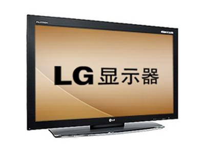 LGM3701C