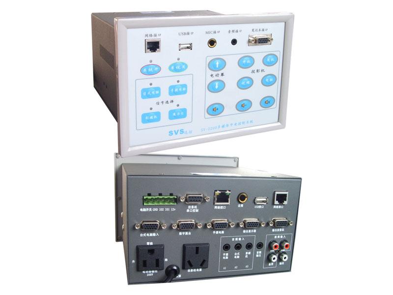 迅控SV-2200
