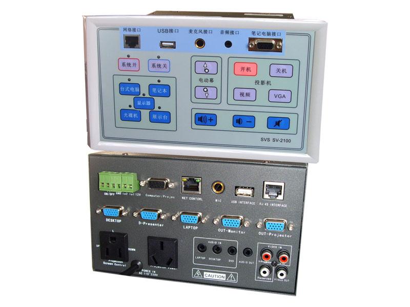 迅控SV-2100