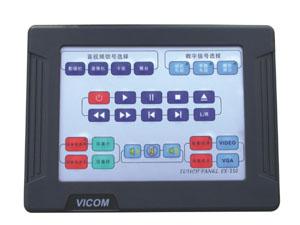 VICOMEX-330
