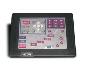 VICOMEX-960