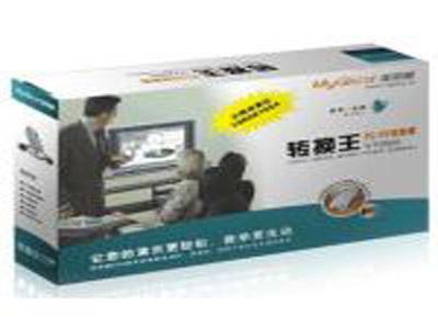 美如画VT280 PC-TV