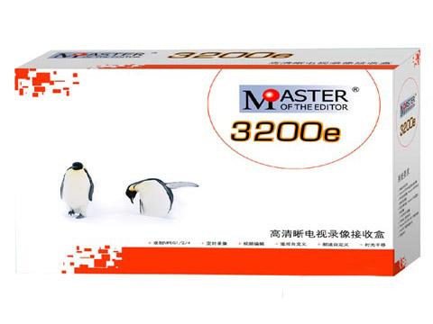 MASTER3200e