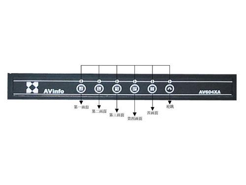 先进视讯AV604X