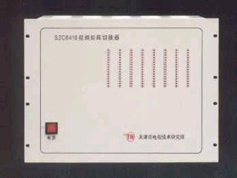 NTKSJC6416A