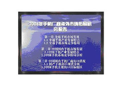 傲龙K/PB3-120