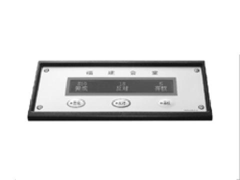 台电HCS-4300
